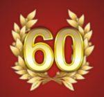 Нам — 60 лет!